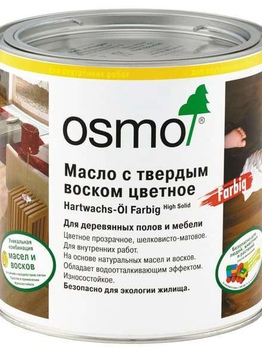 Масло OSMO